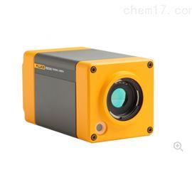 RSE300美国福禄克Fluke在线式红外热像仪