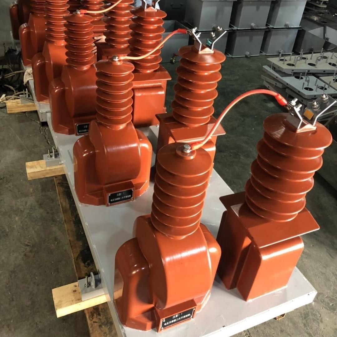 户外35KV干式高压电力计量箱