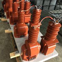 戶外35KV干式高壓電力計量箱