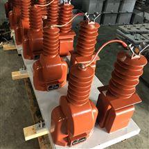 JLSZY-35户外35KV干式高压电力计量箱