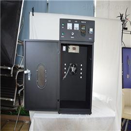 JOYN-GHX-DC紫外光化学反应器