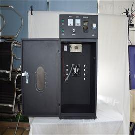 JOYN-GHX-BC光催化反应设备