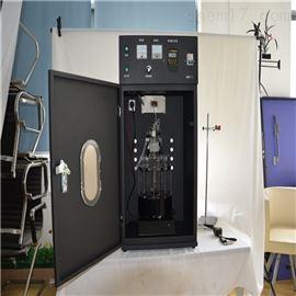 JOYN-GHX-B光催化净化装置