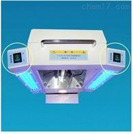 BL-60D黄疸治疗仪灯箱 BL-60D