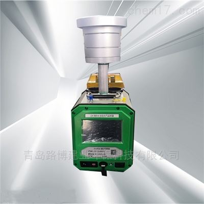 LB-2031A新升级触摸屏LB-2031A型综合大气采样器路博