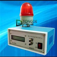 SL-038A接地系統報警儀 接地監測儀 接地電阻測試儀