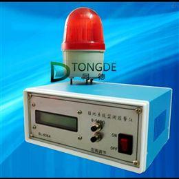 SL-038A接地系统报警仪 接地监测仪 接地电阻测试仪