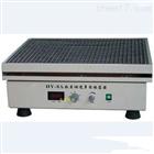 HY-8A數顯測速大容量振蕩器