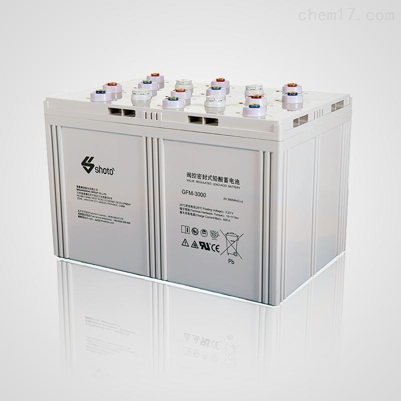 双登2V蓄电池GFM-3000批发价
