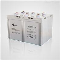 2V3000AH双登2V蓄电池GFM-3000批发价