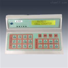 細胞顆粒計數儀