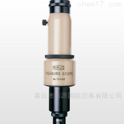 M-45显微镜光学系统单元日本觅拉克MIRUC