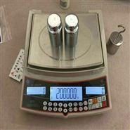 30公斤计数电子桌秤信誉保证