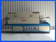 BXG-20-10纳米材料气氛回转炉,金属粉末烧结炉