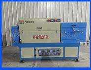 BXJ-8-16邦世达炉业供应连续式气氛回转窑 高温电炉