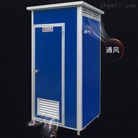 1.1米1.28米定制山西移动四连体厕所