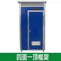 1.1米1.28米定制浙江直排移动厕所