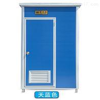 1.1米1.28米定制天津市直排移动厕所