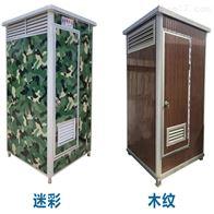 1.1米1.28米定制青海省移动洗澡冲澡淋浴房