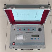 帶打印DYZZ-20A變壓器直流電阻測試儀