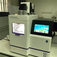 ATPIO-500ML智能光化学反应工作站