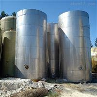 化工原料不锈钢储罐