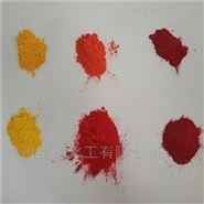 供应色母粒专用红相国标联苯胺黄12号黄PY12