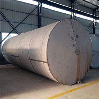 10吨不锈钢储罐优惠出售