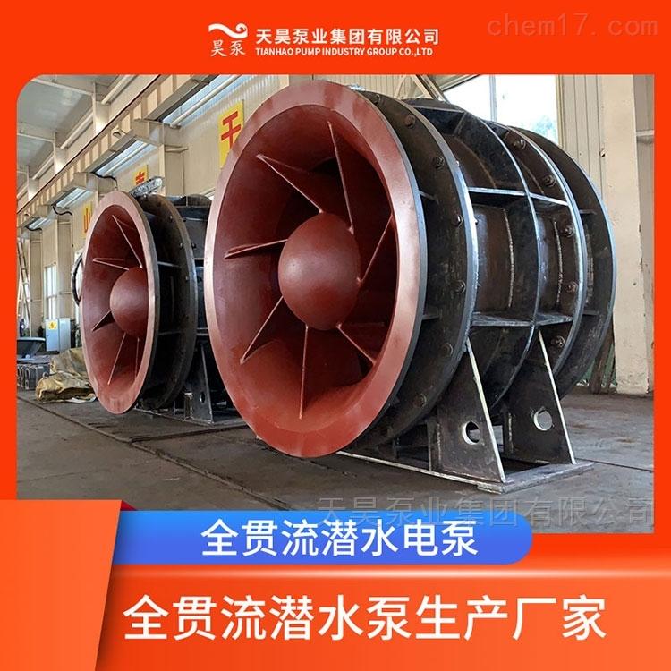 扬水站用350QGWZ全贯流潜水电泵出厂价格