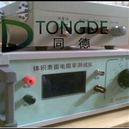 ESTE-9100体积表面电阻率测定仪
