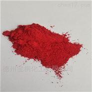 油漆涂料用有机颜料大红粉