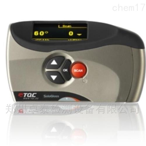 GL0010河南郑州荷兰TQC光泽度仪