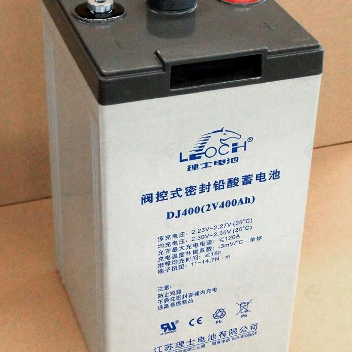 理士蓄电池DJ400供应商