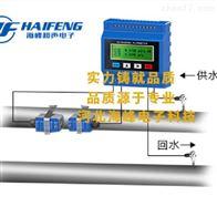 TDS-100济南模块外夹式超声波流量计厂家