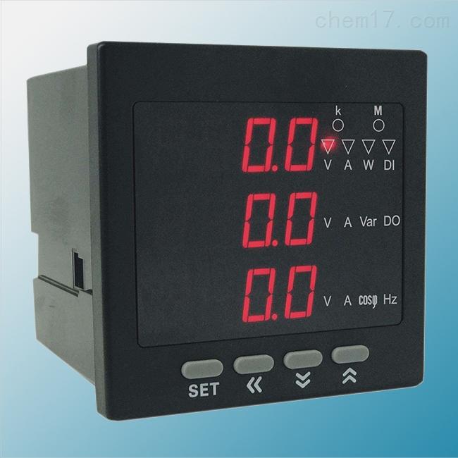 YD9000固定安装式三相多功能电力仪表