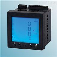 PD630-D13谐波分析型多功能电力仪表数显表