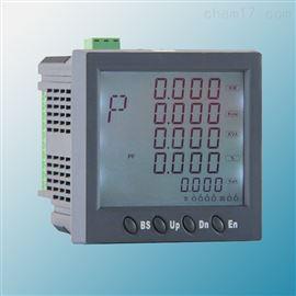 PME110U液晶中文多功能电力仪表