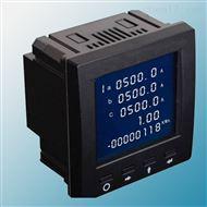 PZ80-AV能源管理型液晶多功能網絡電力儀表