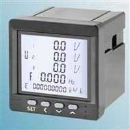 MT500-I配电柜用低压多功能电力仪表