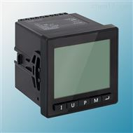 DV300四键面板型多功能电力分析仪表