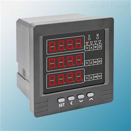 PMAC700电力监控型智能多功能电力仪表