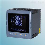 RST331Y-H谐波分析型多功能电力仪表数显表