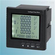 SD96-AV四键面板型低压多功能电力仪表