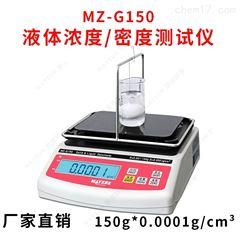 MZ-G300液体糖度计 化学溶剂密度比重测试仪