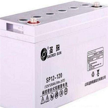 圣阳蓄电池SP12-80 12V80AH 免维护
