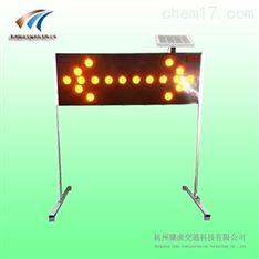 太阳能施工导向灯 交通led箭头指示灯