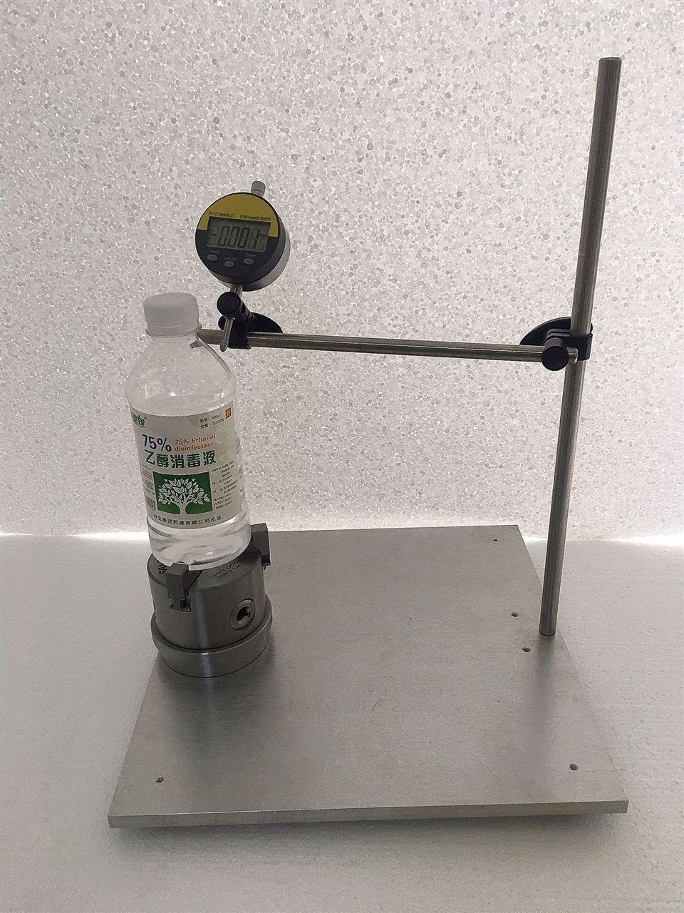 飲料瓶垂直度偏差測定儀
