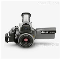 FLIR GF320FLIR GF320红外热像仪