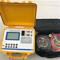 GS5500数字绝缘电阻测试仪
