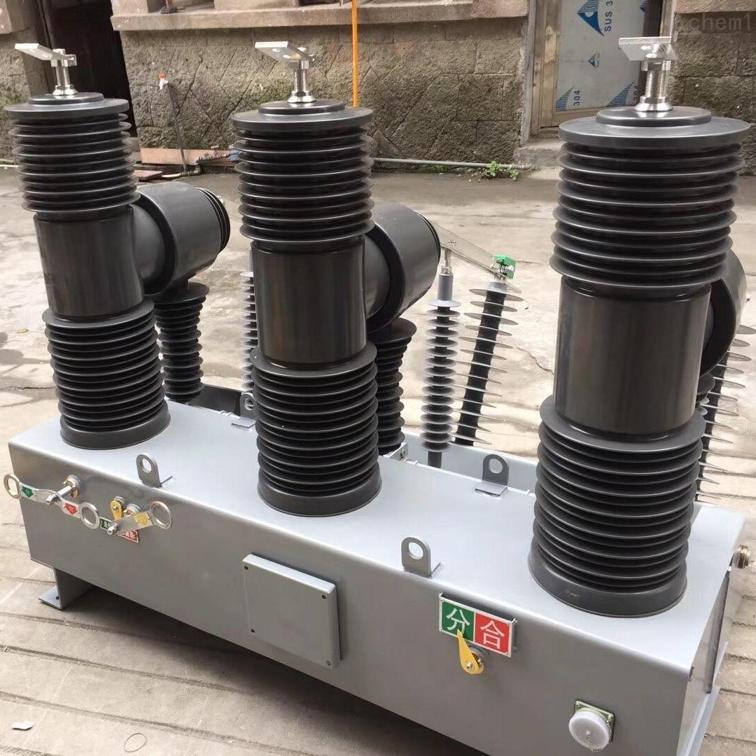 户外35KV小型化断路器